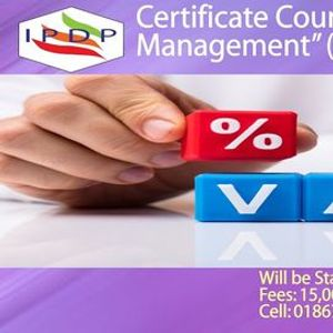 Certificate Course on VAT and Customs Management (10 Days Evening)