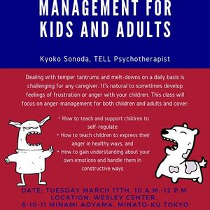 Cool down anger management for kids and adults
