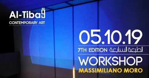 Light Sculpture Workshop By Massimiliano Moro At Musee