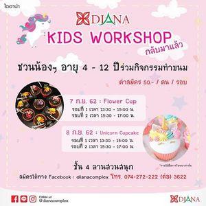 Diana Kids Workshop