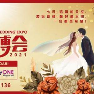 38 Media July Wedding Expo 2021