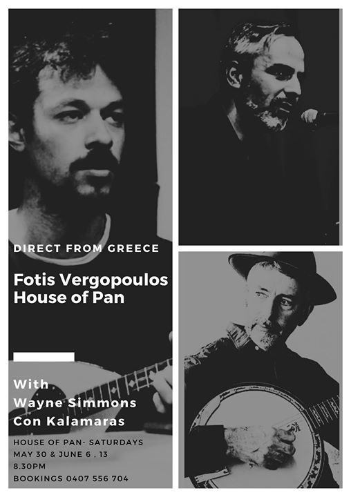 Fotis Vergopoulos (Greece) - House of Pan