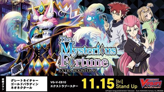 Cardfight Vanguard v-eb10 The Mysterious Fortune Sneak Preview