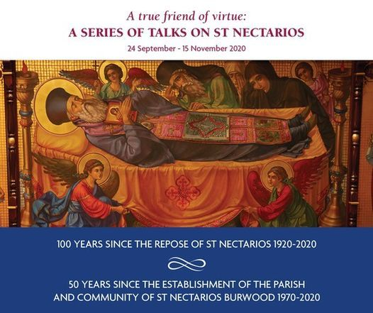 Series of talks on St Nectarios - Talk #8 (English), 15 November | Event in Burwood | AllEvents.in