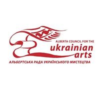 ACUA  Alberta Council for the Ukrainian Arts
