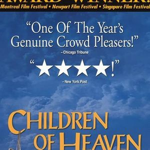 Bui chiu phim  CHILDREN OF HEAVEN