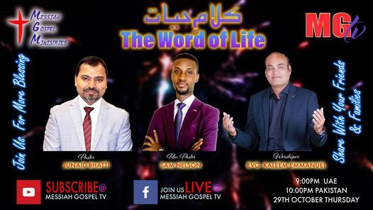 The Word of Life (Praise & Worship), 29 October | Event in Abu Dhabi | AllEvents.in