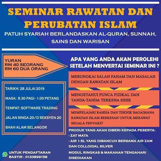Seminar Rawatan dan Perubatan Islam at SOFTWARE TRADING, SEKSYEN 20