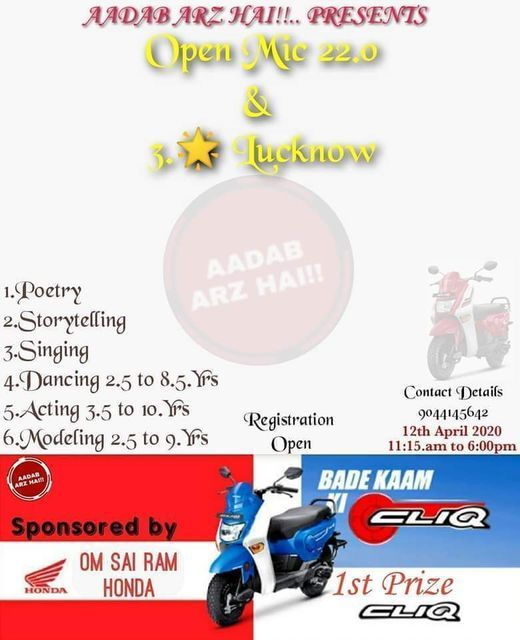AADAB ARZ HAI!! TALENT HUNT 22.0 3*STAR LUCKNOW, 25 April | Event in Lucknow | AllEvents.in