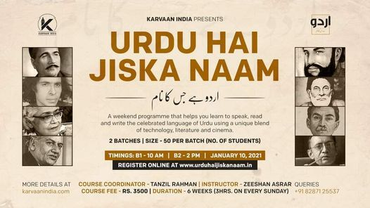 Elementary Urdu Learning Course, 10 January   Event in New Delhi   AllEvents.in