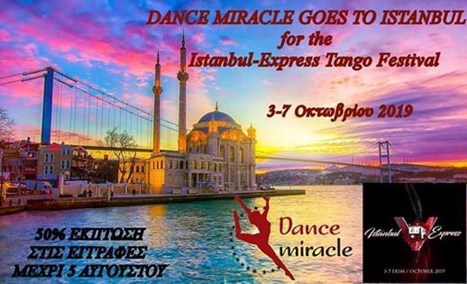 H Dance Miracle