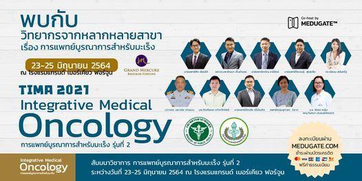 อบรมการแพทย์บูรณาการสำหรับมะเร็ง รุ่นที่2, 23 June