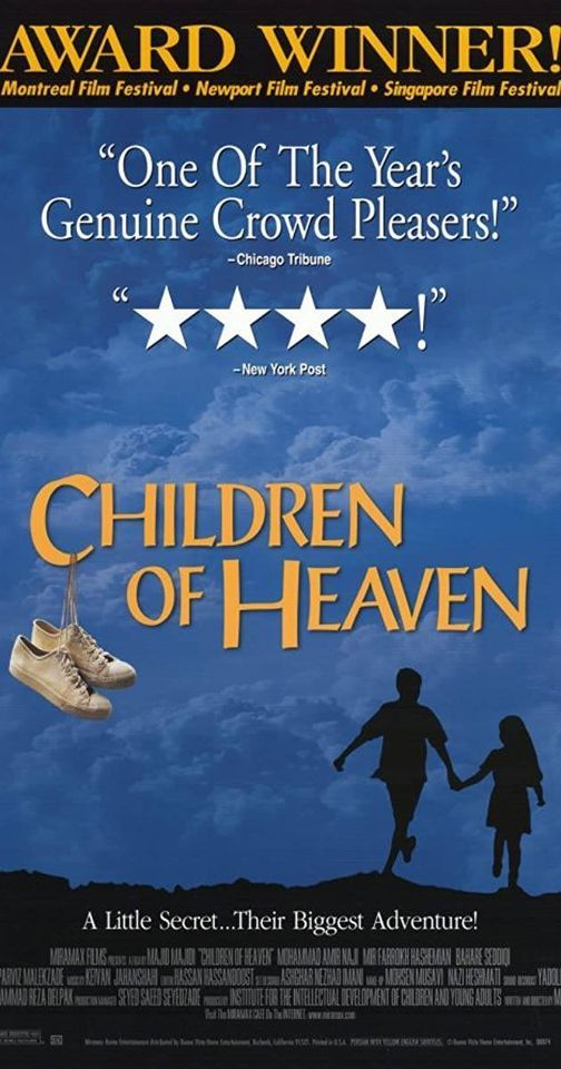 Buổi chiếu phim:  CHILDREN OF HEAVEN, 21 April | Event in Ho Chi Minh City | AllEvents.in