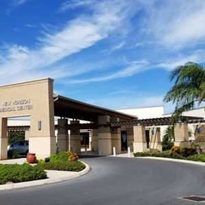 Brownsville - New Horizon Medical Center