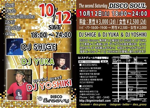 1012() Guest DJ Yoshiki  DJ Shige  DJ YukaDISCO SOUL