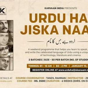 Elementary Urdu Learning Course