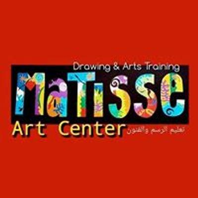 Matisse Art center تعليم الرسم والفنون والموسيقى