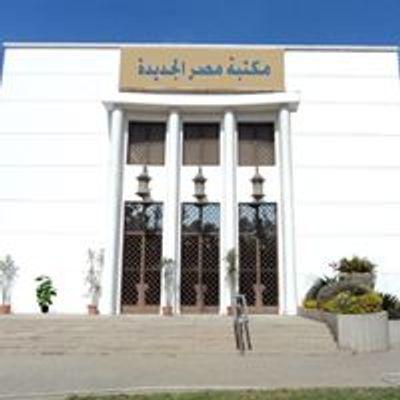 مكتبة مصر الجديدة - Heliopolis Library