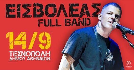 ΕΙΣΒΟΛΕΑΣ full band στην Τεχνόπολη, 14 September | Event in Palaio Faliro | AllEvents.in