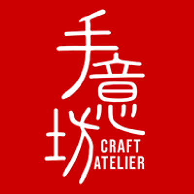 Craft Atelier 手意坊