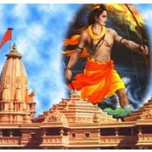 Shri Ram Mandir BhumiPujan Celebrations