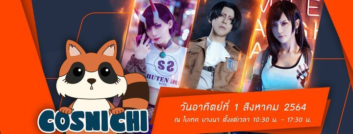 CosNichi #1, 1 August | Event in Bangkok | AllEvents.in