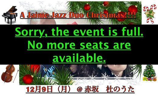 A Jaime Jazz Duo Christmas (with Eiko)