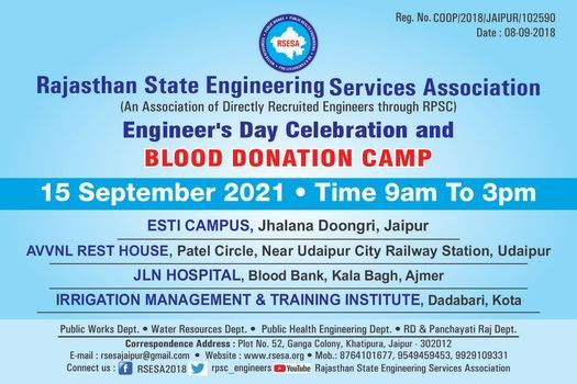 """Engineers""""s Day Celebration & Blood Donation Camp 