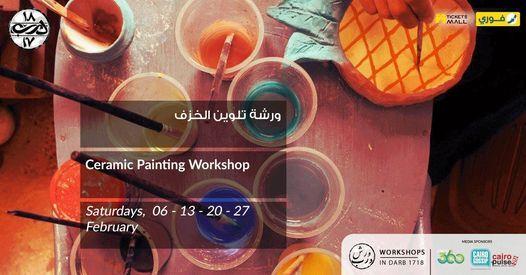 ورشة تلوين الخزف لليوم الواحد | Ceramic Painting Workshop | Event in Cairo | AllEvents.in
