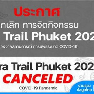 Ultra Trail Phuket 2020