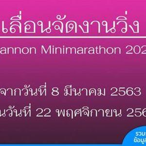 Suannon Mini Marathon 2020 (Virtual Run)