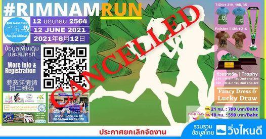 Rim Nam Run 2021(ยกเลิก)   Event in Chiang Mai   AllEvents.in