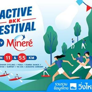 Active BKK Festival by Minr
