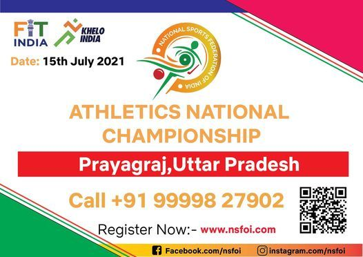 Athletics National Championship, 25 May | Event in Allahabad | AllEvents.in