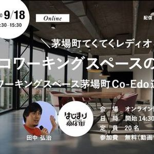 5   Co-Edo