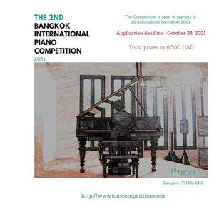 The 2nd Bangkok International Piano Competition(2021)