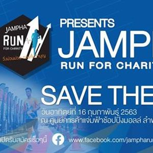 Jampha Run For Charity 2020