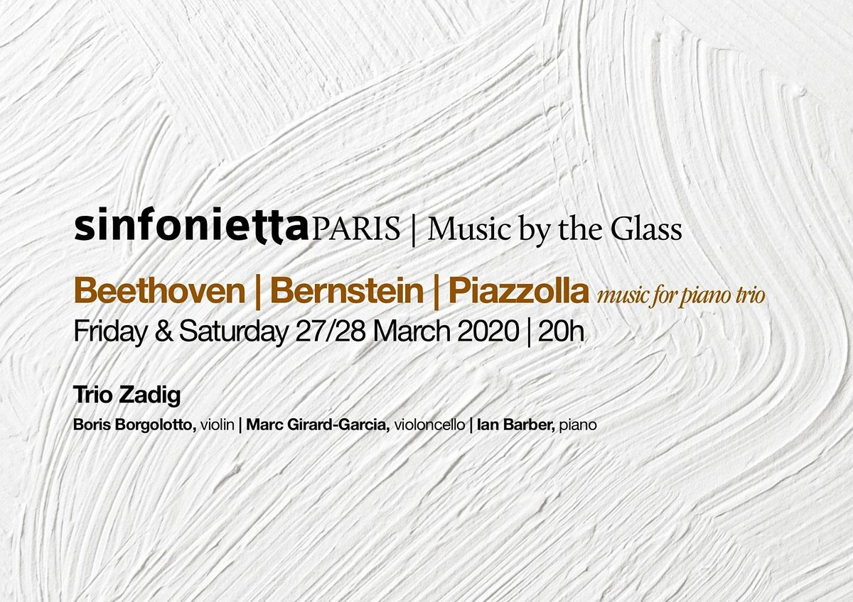⟪Music by the Glass⟫ Spring series: Saturday, March 27, 2021 | 8pm, 27 March | Event in Levallois-Perret