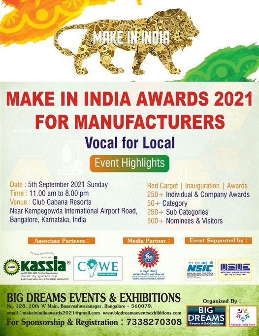 MAKE IN INDIA AWARDS 2021, 5 September | Event in Bangalore | AllEvents.in