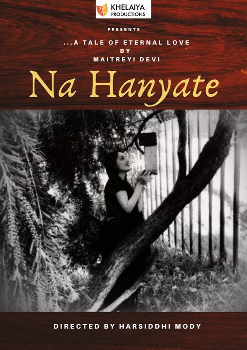 Na Hanyate : (It Doesn't Die)- ENGLISH Musical, 16 October | Event in Prahran | AllEvents.in