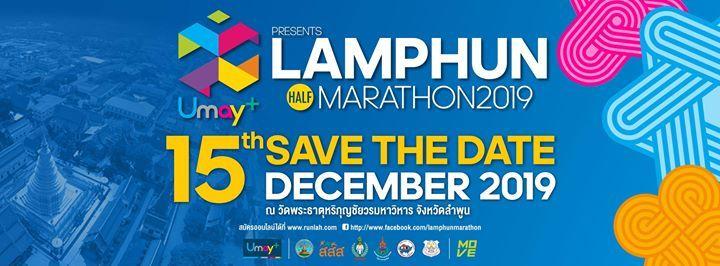 Lamphun Half Marathon 2019