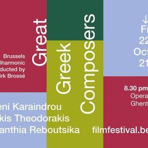 Great Greek Composers The Film Music of Eleni Karaindrou Mikis Theodorakis Evanthia Reboutsika