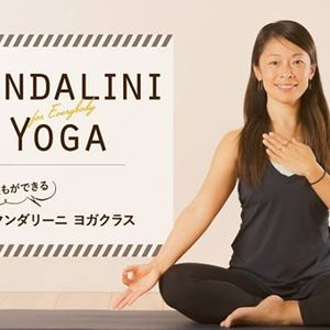 Kundalini Yoga for Everybody