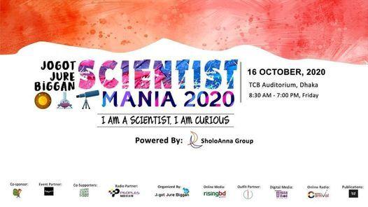 Jogot Jure Biggan Scientist Mania 2020
