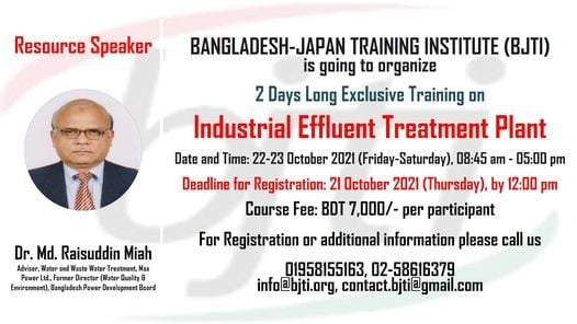 Industrial Effluent Treatment Plant | Event in Dhaka | AllEvents.in