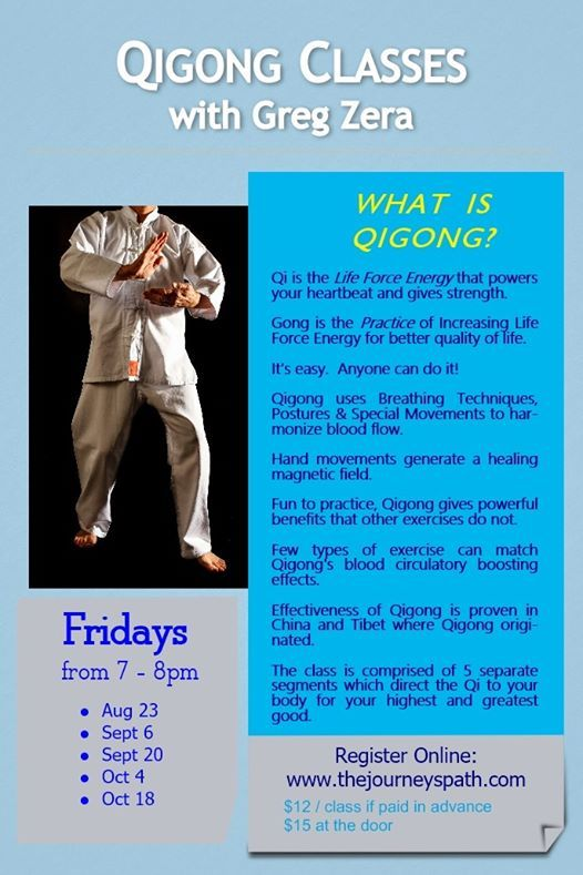 Qigong Class with Greg Zera at The Journey's Path, West Chicago