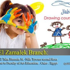 Drawing course for children