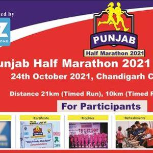 Punjab Half Marathon 2021 (10th Edition)