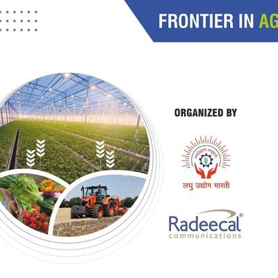 Agrihorti  Expo
