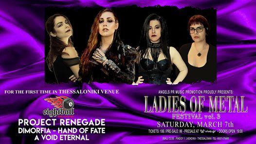 Ladies of Metal Festival vol.3 -  7  -
